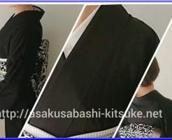 紬の着物に名古屋帯